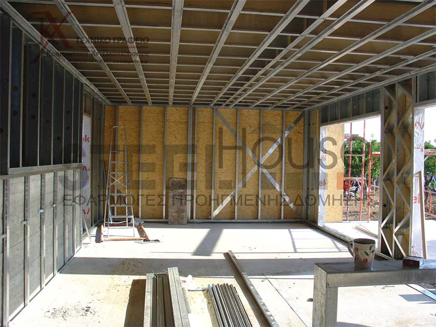 construction photo inside